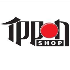 IPPON-SHOP Logo